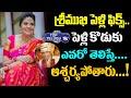 శ్రీముఖి పెళ్లి ఫిక్స్..| Anchor Sreemukhi Marriage Updates | Patas Comedy Show | Top Telugu TV