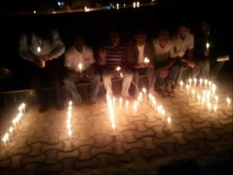 IIM Ranchi Batch 2011-13