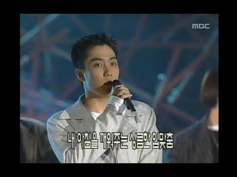 Sechs Kies - Hunch, 젝스키스 - 예감, Music Camp 19991127