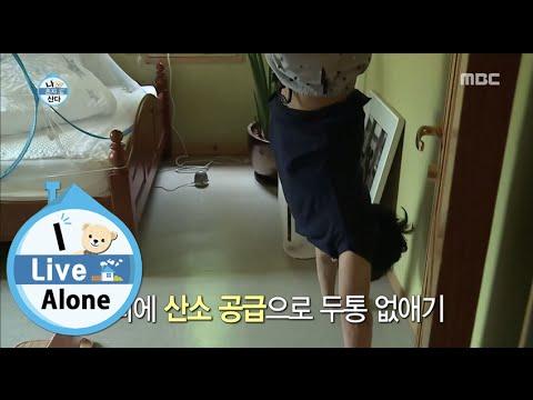 [I Live Alone] 나 혼자 산다 - Kim Dong Wan stood upside down for a hangover 20150904