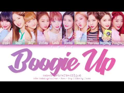 COSMIC GIRLS/WJSN (우주소녀) – Boogie Up (부기업) (Han Rom Eng) Color Coded Lyrics/한국어 가사