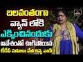 TDP leader Divya Vani makes severe angry comments on YS Jagan