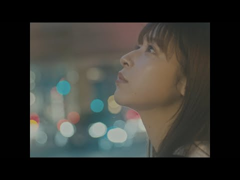 みきなつみ/Miki Natsumi - ウシロマエ/Ushiromae(Official Music Video)