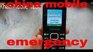 1280 sim card registration failed solution Videos - Playxem com