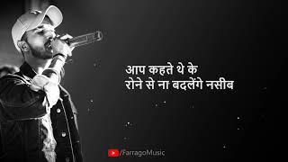 Ronay Na Diya – Unplugged Ghazals – Akash Sharma