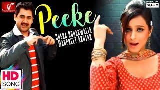 Peeke – Shera Boharwalia – Manpreet Akhtar Punjabi Video Download New Video HD