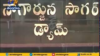Board asks AP to stop using Srisailam and Sagar water..