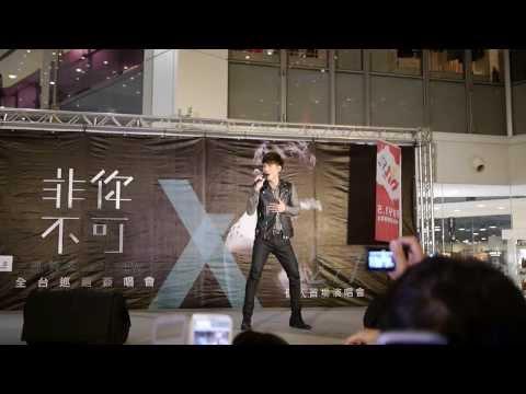 20131109陳勢安非你不可台中新時代簽唱會