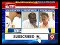 Coalition govt was involved in phone tapping: R Ashoka - NEWS9  - 06:10 min - News - Video