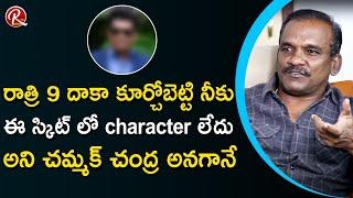Jabardasth Sattipandu about Chammak Chandra, Shaking Seshu..