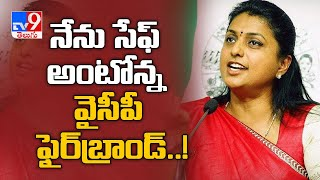 MLA Roja under quarantine after her gunman tests positive..