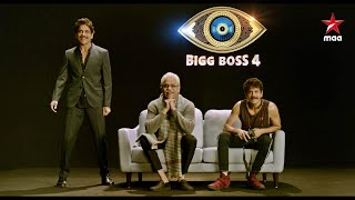 'Bigg Boss Telugu 4' Entertainment Like Never Before - Lat..