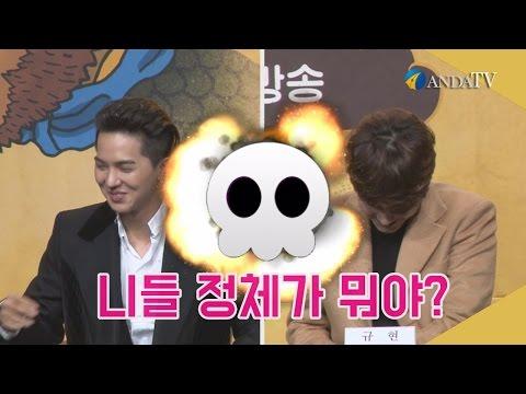 """[ANDA TV] '신서유기3' 강호동 """"규현, 송민호 사회생활 가능해?""""...'걱정, 걱정, 걱정'"""