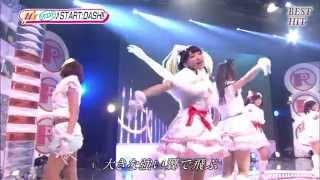 #2 START:DASH!! μ's(ミューズ) ラブライブ! 2015.02.16 YouTube 影片