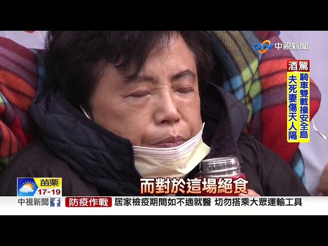 沈智慧反萊豬絕食24小時 蘇貞昌:保重身體