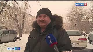 «Вести Омск», итоги дня от 21 января 2021 года