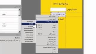NSB app studio    شرح عمل برنامج تحويل العملات