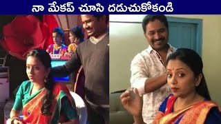 Unseen video: Anchor Suma making fun with makeup boys on s..