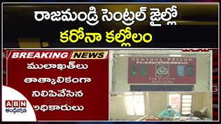 265 prisoners test positive for COVID in Rajahmundry Centr..