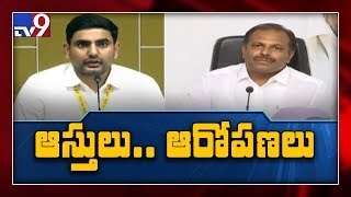 War of words between Nara Lokesh and Srikanth Reddy over a..