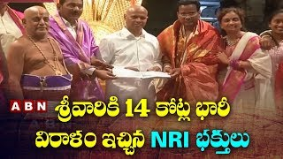 NRI devotees donate Rs 14 crore to TTD Trusts without reve..