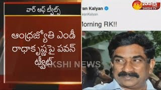 Pawan Kalyan tweets again at Andhra Jyothi MD and TV9 CEO..