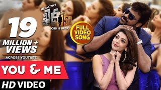You And Me Full Video Song | Khaidi No 150 Full Video Songs | Chiranjeevi, Kajal Aggarwal | DSP