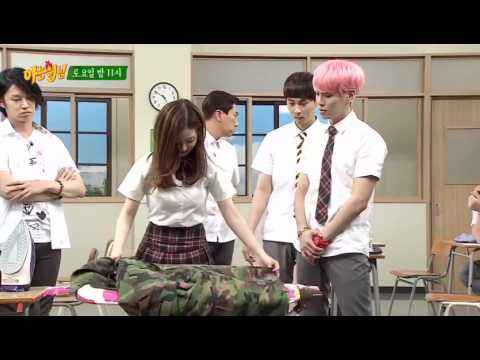 Red Velvet (레드벨벳) Irene (아이린) and Shinee 샤이니 Jonghyun 김종현 ironing Knowing bros deleted scene
