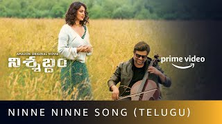 Ninne Ninne video song: Nishabdham movie- Anushka Shetty, ..