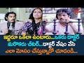 డాక్టర్ వేషం వేసి ఎలా మోసం చేస్తున్నాడో చూడండి... | Kamal Haasan Cheating Rama Prabha | TeluguOne