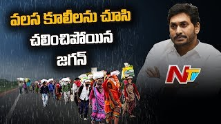AP govt to run free buses for migrant workers up to border..