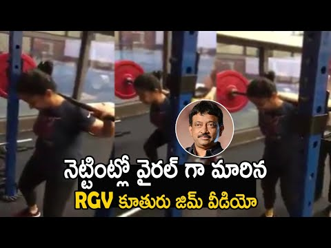 Tollywood director RGV daughter's workout video goes viral on social media