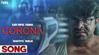 Coronavirus title song: Coronavirus movie- Ram Gopal Varma..