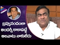 Babu Mohan shocking comments on Brahmanandam