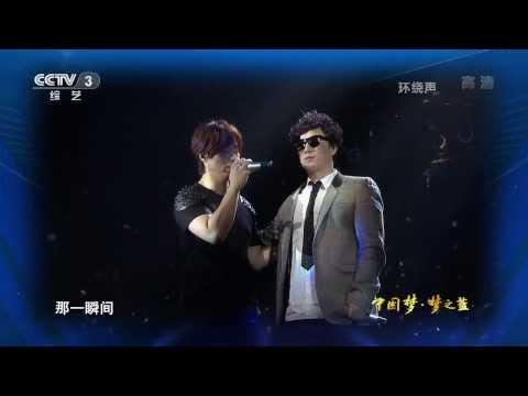 《夢想星搭檔》 第三期 蕭煌奇+楊培安《你是我的眼》 HD
