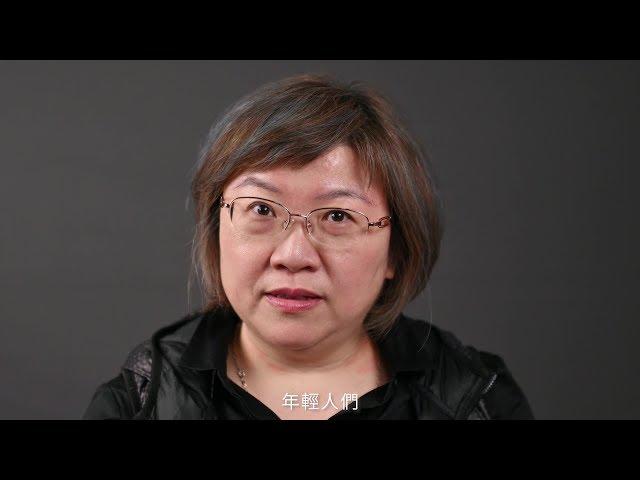 「年輕人不用投票」台灣仿拍美國選舉廣告 酸嗆度不輸原版