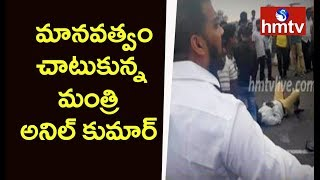 YSRCP MLA Anil Kumar Yadav Saves a man's life on Road Acci..