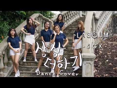 [Dance Cover] Laboum (라붐) - Journey to Atlantis (상상더하기)