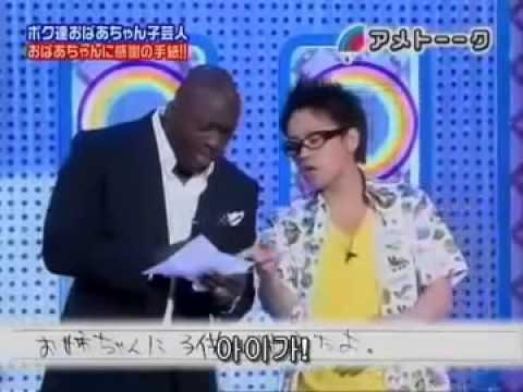 [썰튜브] 흑형 일본어 읽기 레전드 ㅋㅋㅋㅋㅋ