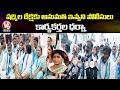 YSRTP Leaders Protest Against TS Govt For Rejecting Permission For Sharmila Deeksha | V6 News