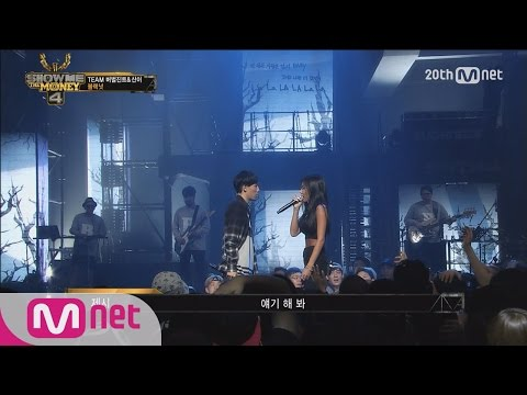 [SMTM4] Black Nut(feat.Jessi) – 'What I can Do' @ Semi Final EP.09