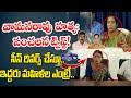 వామనరావు కేసు రివర్స్ ..ఇద్దరు మహిళల ఎంట్రీ   New Twist In Vaman Rao Advocate   Top Telugu TV