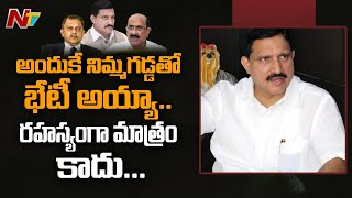 Sujana Chowdary gives clarity over meeting with Nimmagadda..