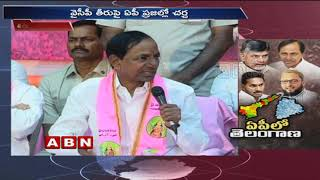 Telangana Political Parties may Impact on AP Assembly Poll..