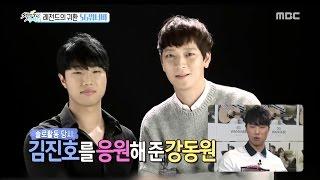 [Section TV] 섹션 TV - SG WANNABE Kim Jin-ho, make headline 'closeness with Kang Dong Won'   20150823