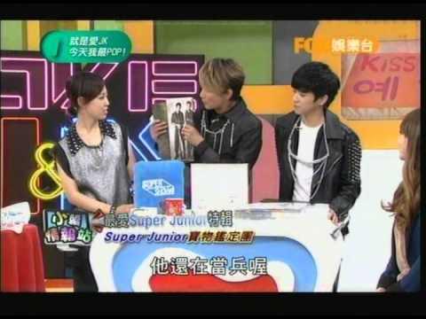 130329 就是愛JK-最愛Super Junior特輯 (四)