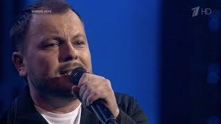 Y. Sumishevskiy Have trouble green eyes (Three chords)