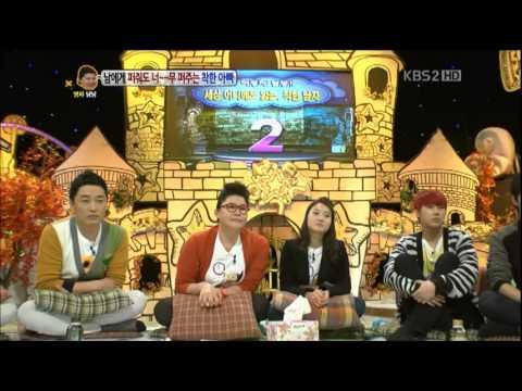 I2I2O3 Hello Sunggyu & L Cut