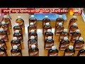 CM YS Jagan Instructed to Police Officers Over Belt Shops | అక్టోబర్ 1కి బెల్ట్షాపులు ఎత్తివేయాలి