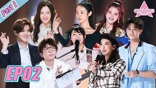 [创造营2020 CHUANG 2020] EP02 Part I | Girls compete for the last seat of the group 女孩们争夺最后一席首发成团位